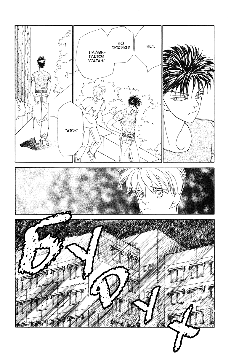 https://r1.ninemanga.com/comics/pic2/43/26539/261938/1433384233723.jpg Page 41