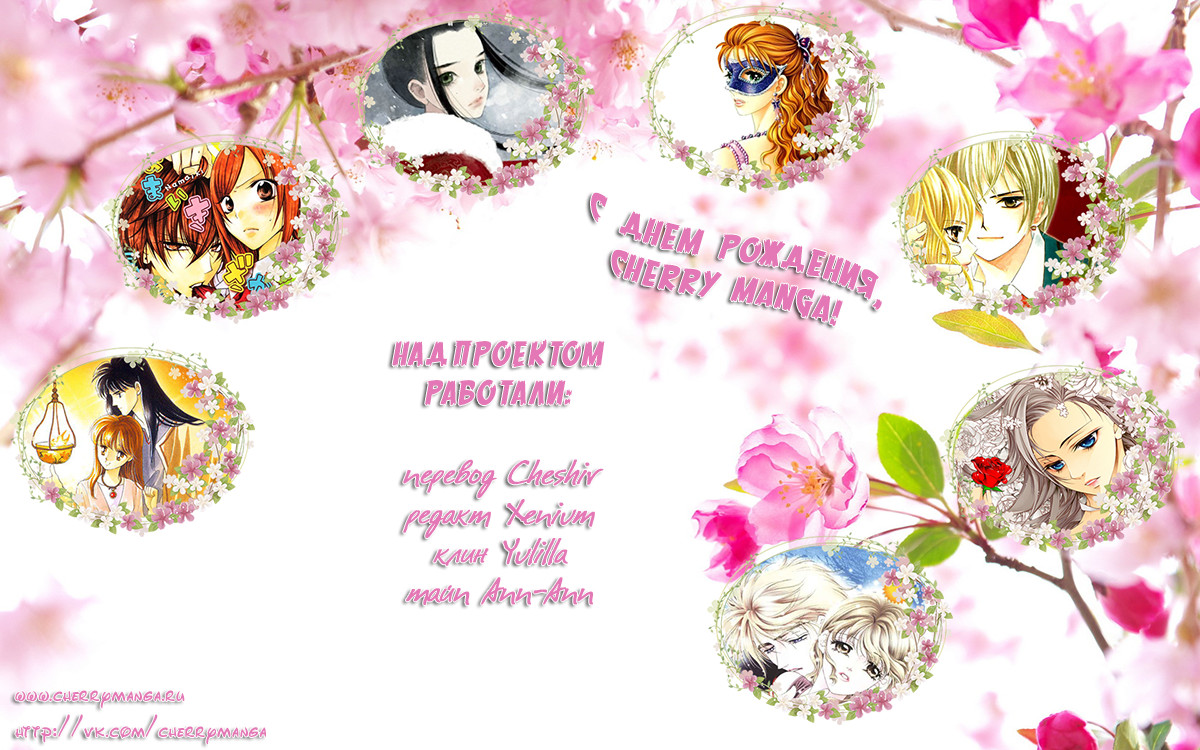 https://r1.ninemanga.com/comics/pic2/43/26539/261938/1433384235306.jpg Page 43