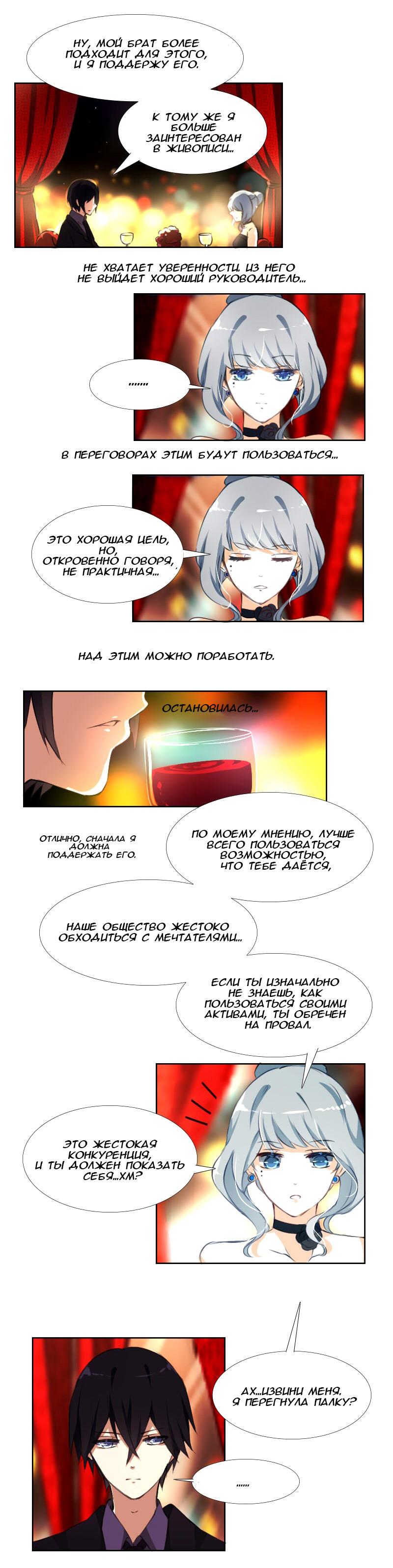 https://r1.ninemanga.com/comics/pic2/43/31851/315552/1483437932773.jpg Page 6