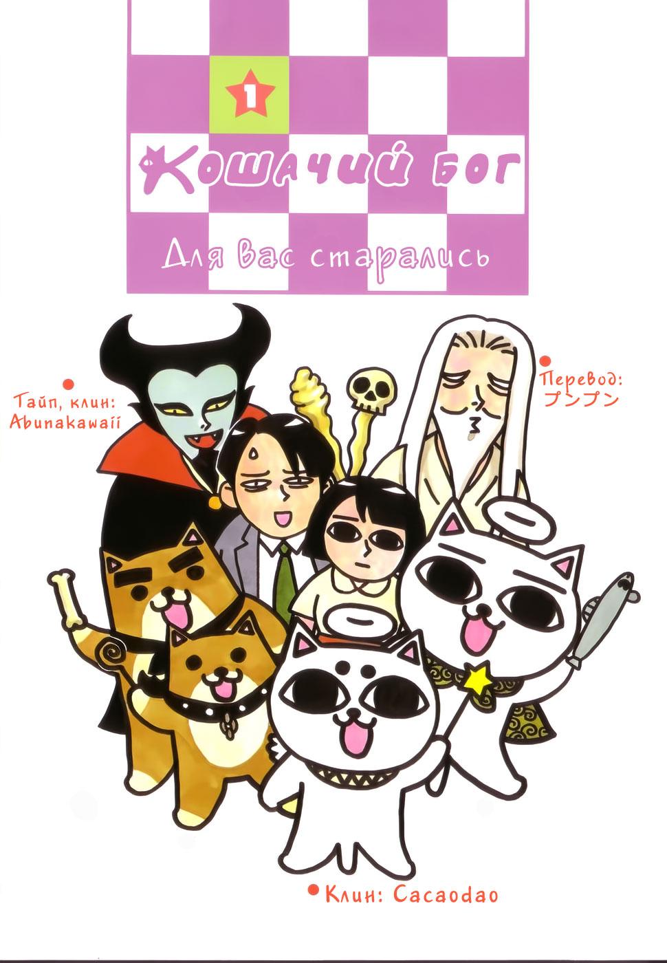 https://r1.ninemanga.com/comics/pic2/43/34923/654111/153872587447.jpg Page 2