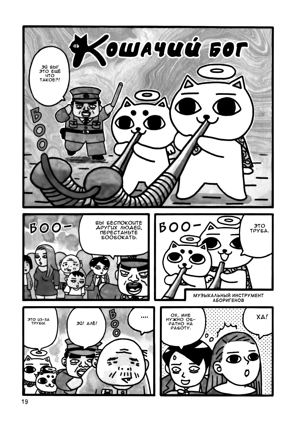 https://r1.ninemanga.com/comics/pic2/43/34923/654111/1538725874867.png Page 3