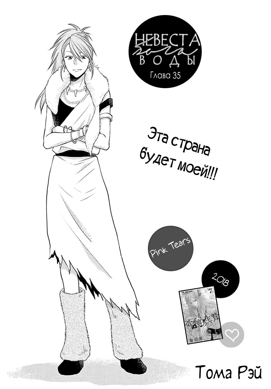 https://r1.ninemanga.com/comics/pic2/45/19949/1256135/1541266822670.png Page 1