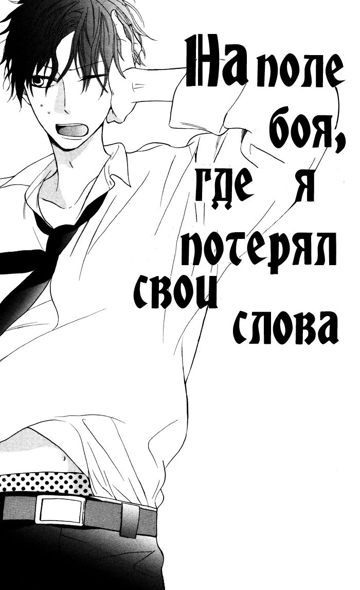 https://r1.ninemanga.com/comics/pic2/45/21293/436910/1537301361959.jpg Page 2
