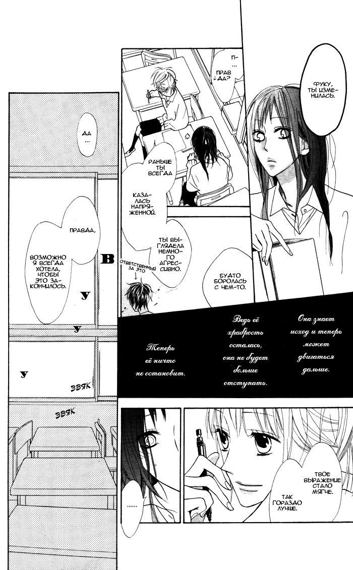 https://r1.ninemanga.com/comics/pic2/45/21293/436910/1537301392491.jpg Page 25