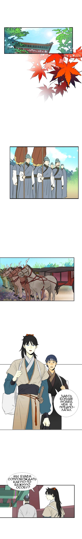 https://r1.ninemanga.com/comics/pic2/45/31597/323428/1492974853379.jpg Page 1