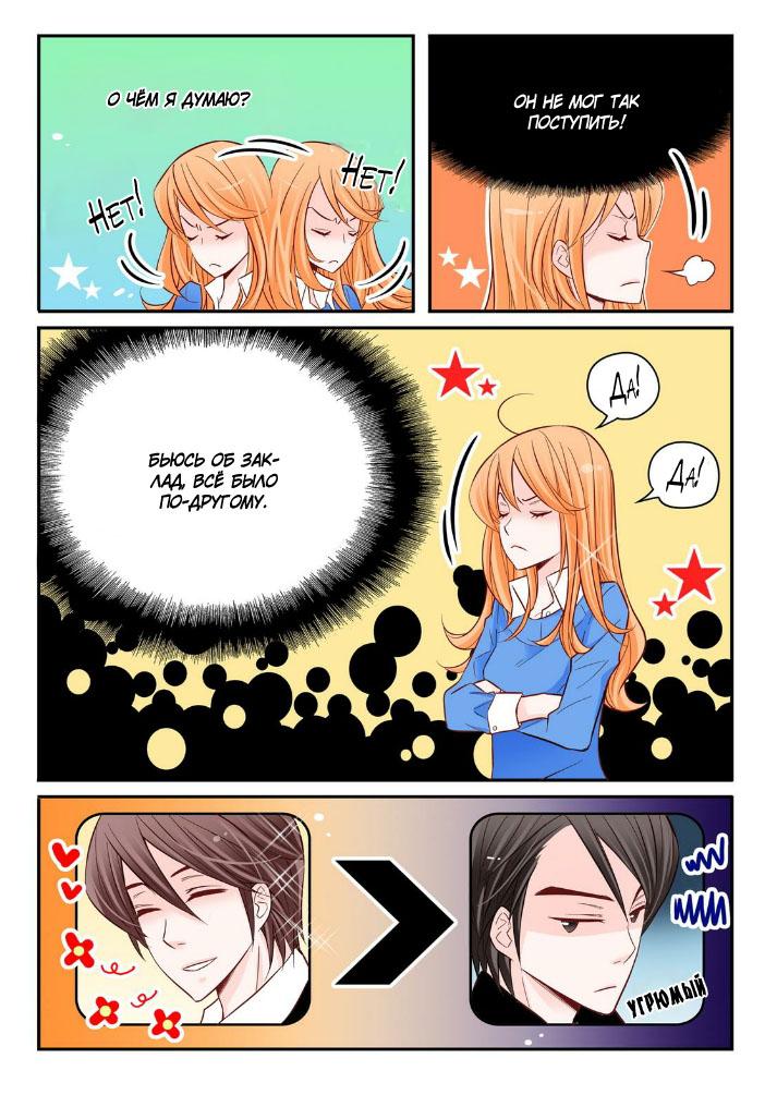 https://r1.ninemanga.com/comics/pic2/46/20014/285726/1456715659810.jpg Page 18