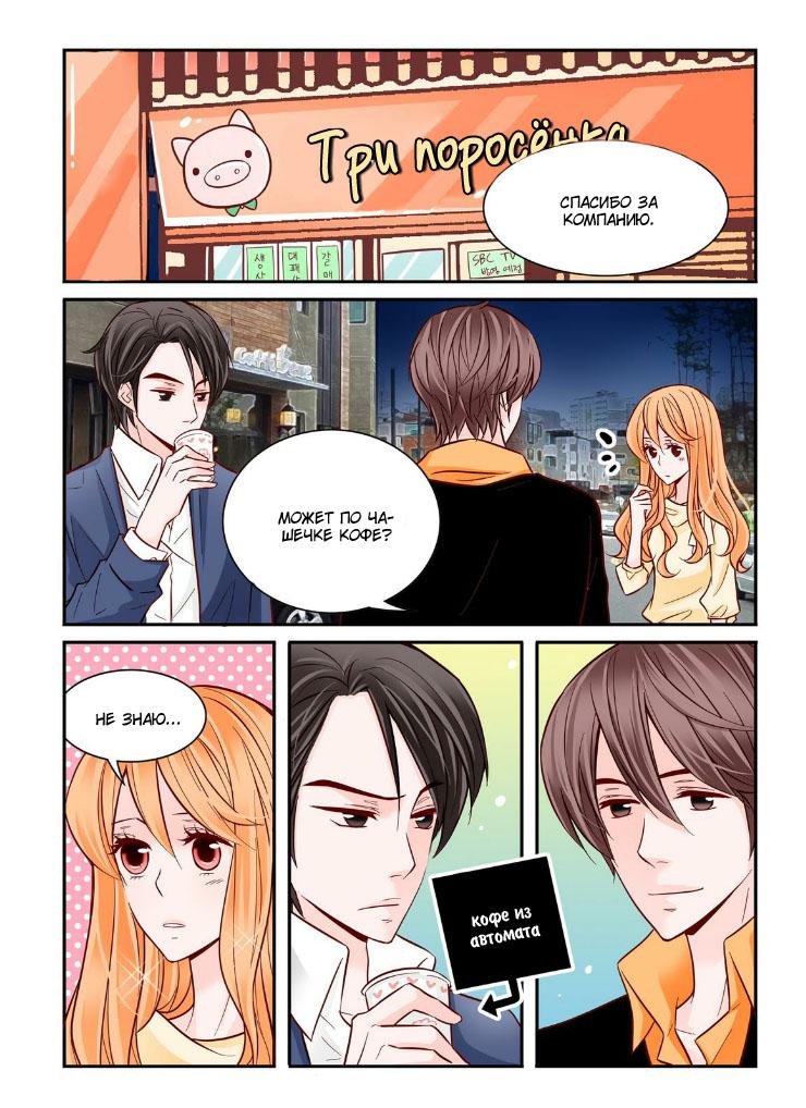https://r1.ninemanga.com/comics/pic2/46/20014/288134/1459717521483.jpg Page 3
