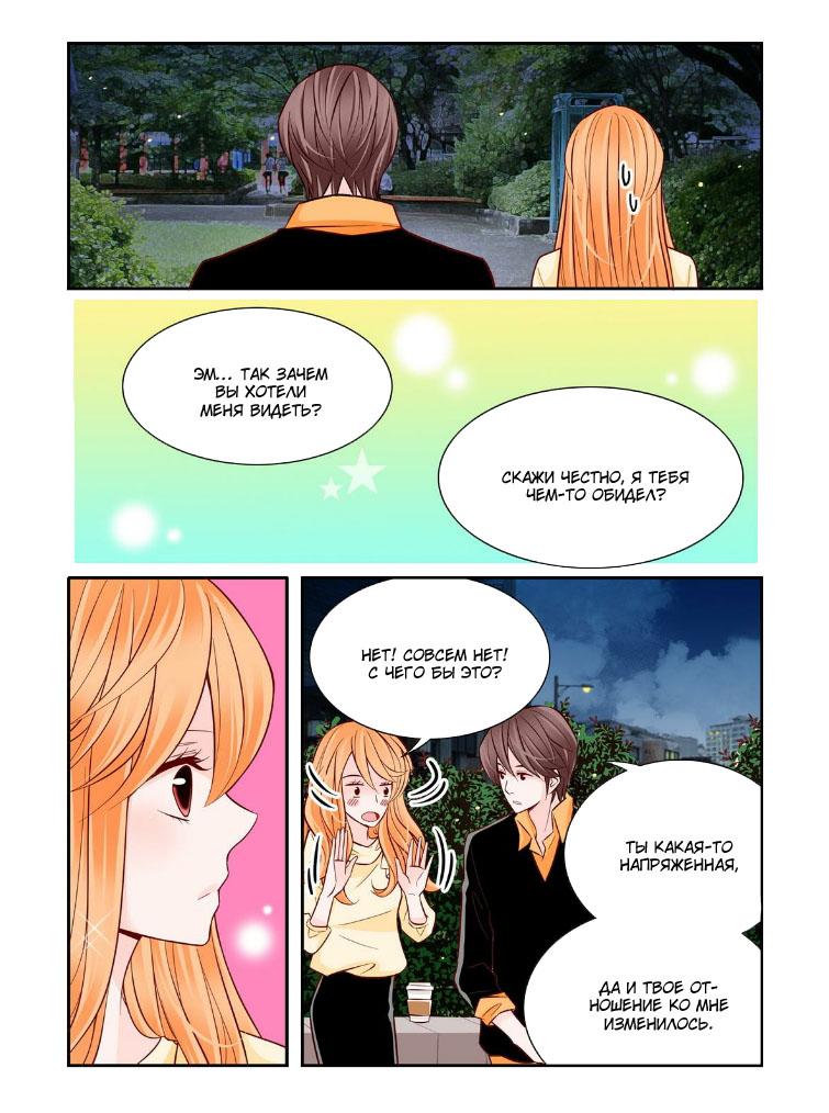 https://r1.ninemanga.com/comics/pic2/46/20014/288134/1459717522239.jpg Page 5
