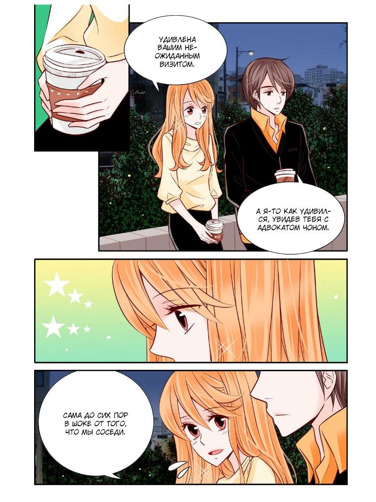 https://r1.ninemanga.com/comics/pic2/46/20014/288134/145971752294.jpg Page 4