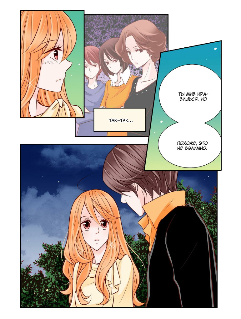https://r1.ninemanga.com/comics/pic2/46/20014/288134/1459717523928.jpg Page 6