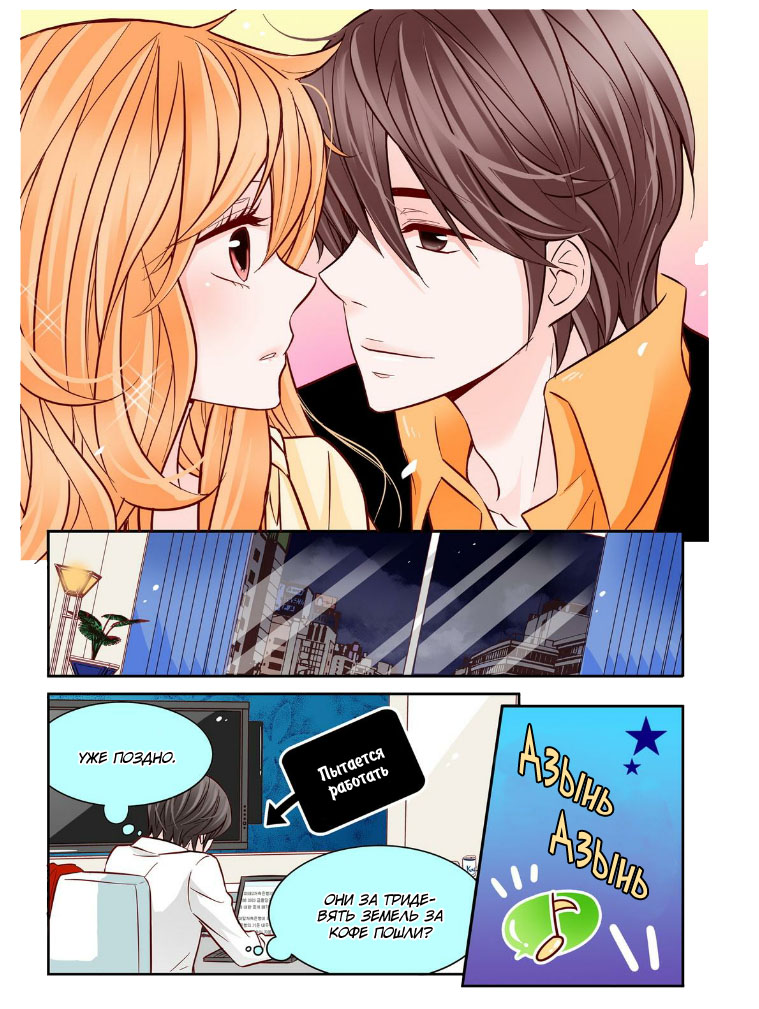 https://r1.ninemanga.com/comics/pic2/46/20014/288134/145971752566.jpg Page 9