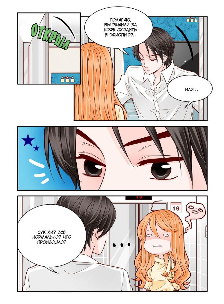 https://r1.ninemanga.com/comics/pic2/46/20014/288134/1459717526435.jpg Page 10