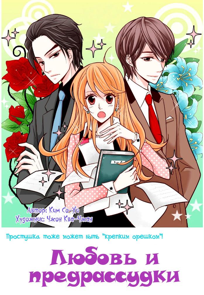 https://r1.ninemanga.com/comics/pic2/46/20014/301312/146229547589.jpg Page 2