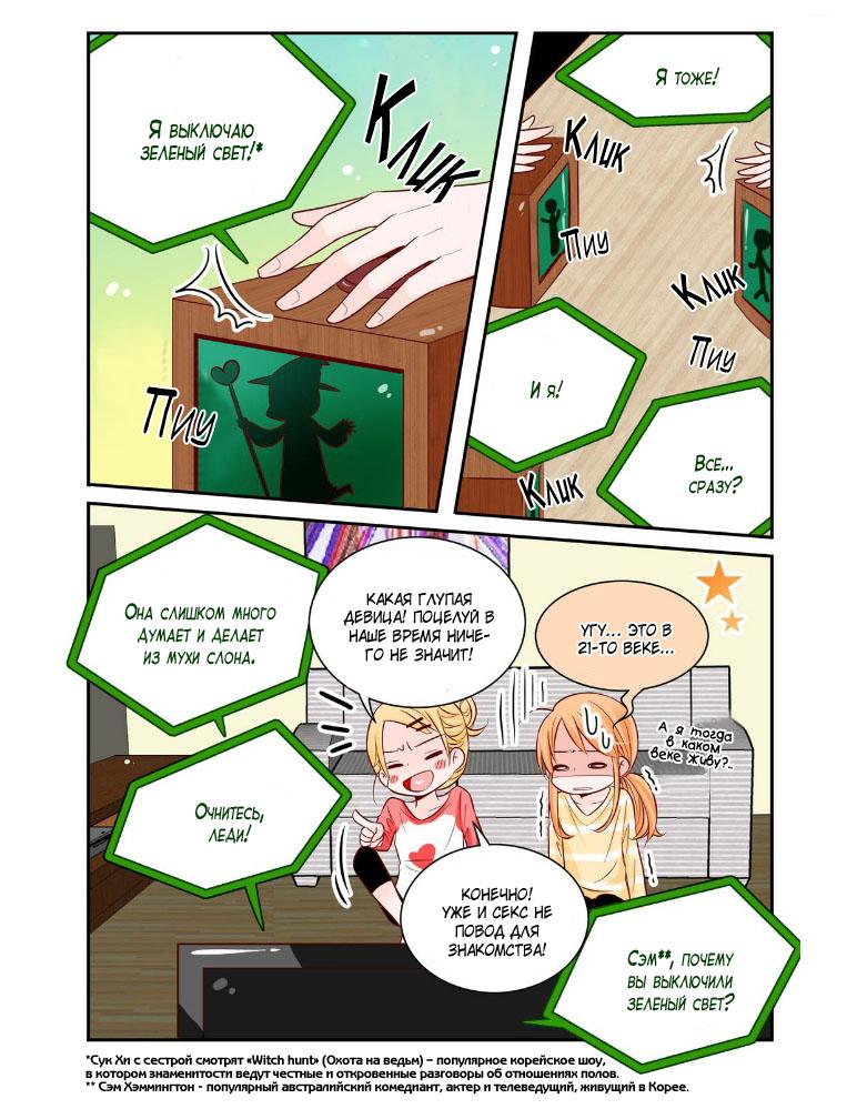 https://r1.ninemanga.com/comics/pic2/46/20014/302156/1463422921186.jpg Page 4
