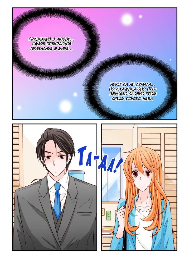 https://r1.ninemanga.com/comics/pic2/46/20014/303723/1465892154894.jpg Page 4
