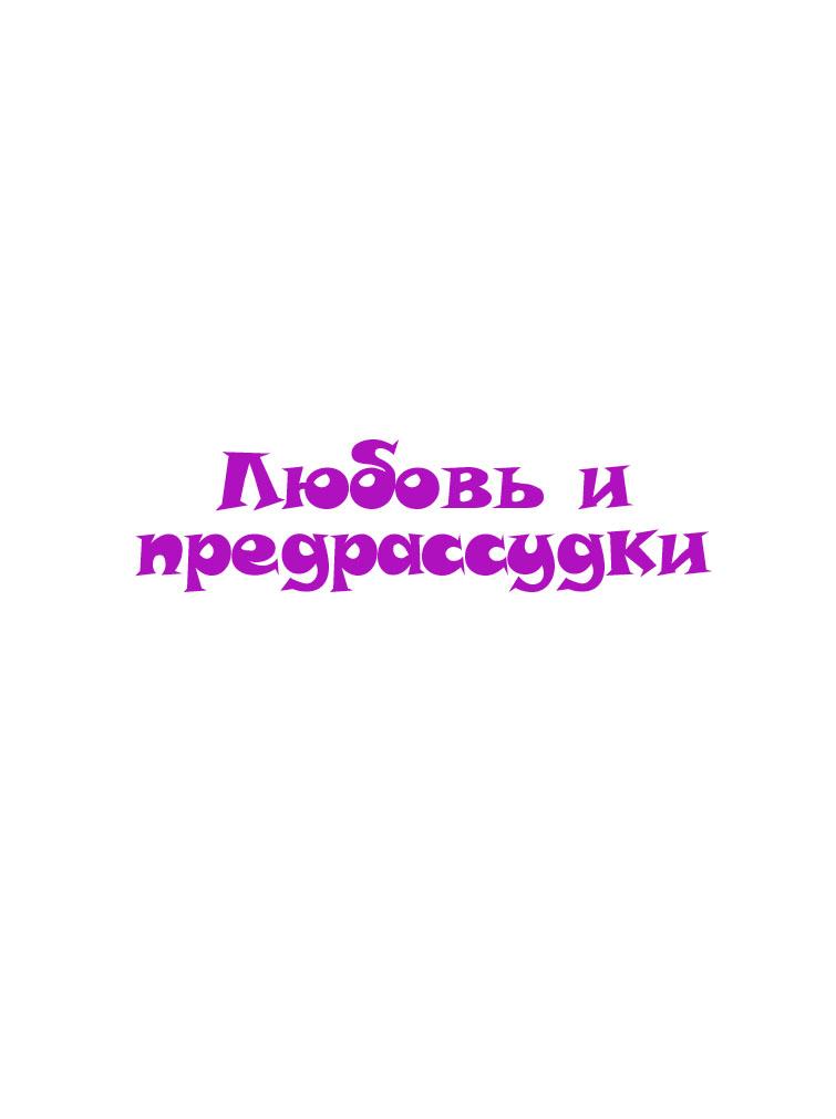 https://r1.ninemanga.com/comics/pic2/46/20014/304375/1466996865392.jpg Page 2