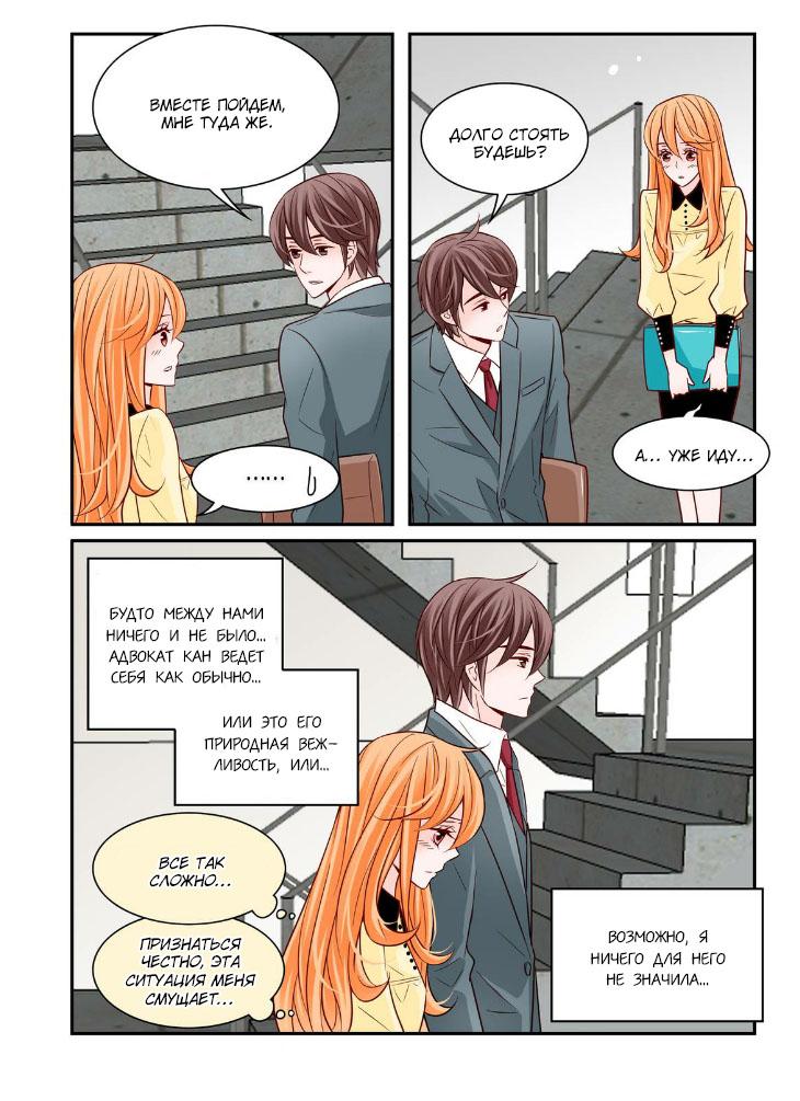 https://r1.ninemanga.com/comics/pic2/46/20014/304375/1466996866826.jpg Page 4