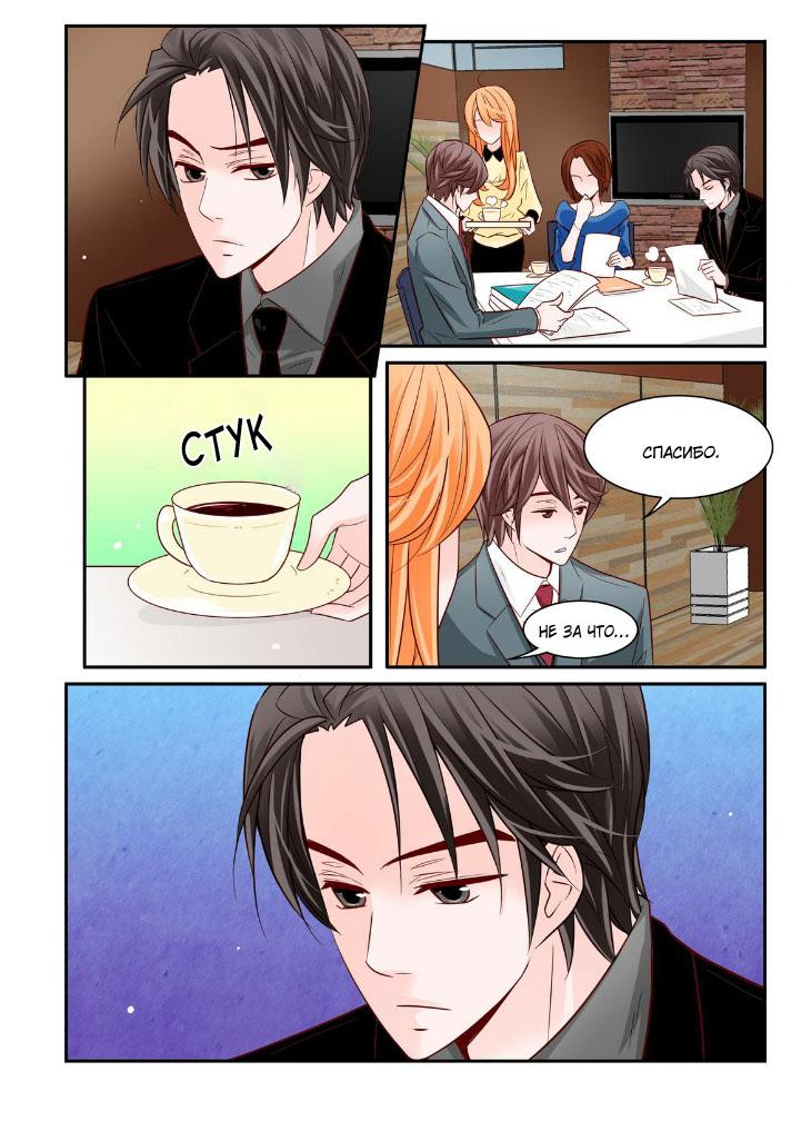 https://r1.ninemanga.com/comics/pic2/46/20014/304375/1466996867993.jpg Page 6