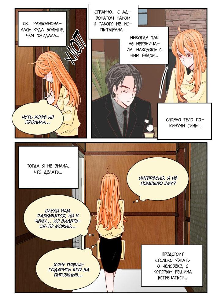 https://r1.ninemanga.com/comics/pic2/46/20014/304375/1466996868340.jpg Page 7