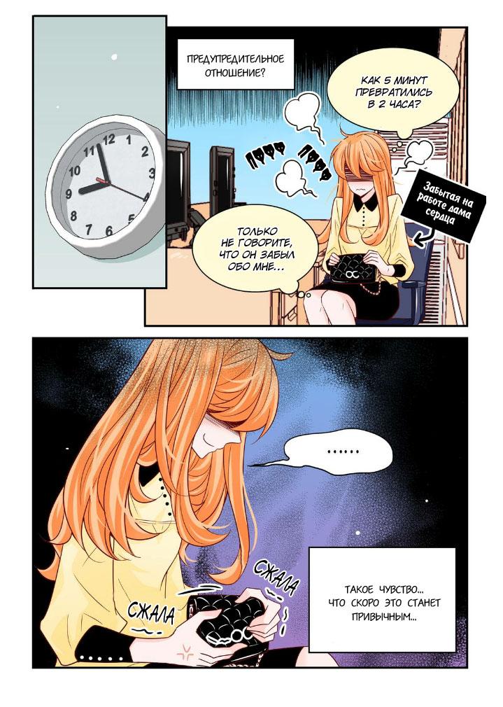https://r1.ninemanga.com/comics/pic2/46/20014/304375/1466996869497.jpg Page 9