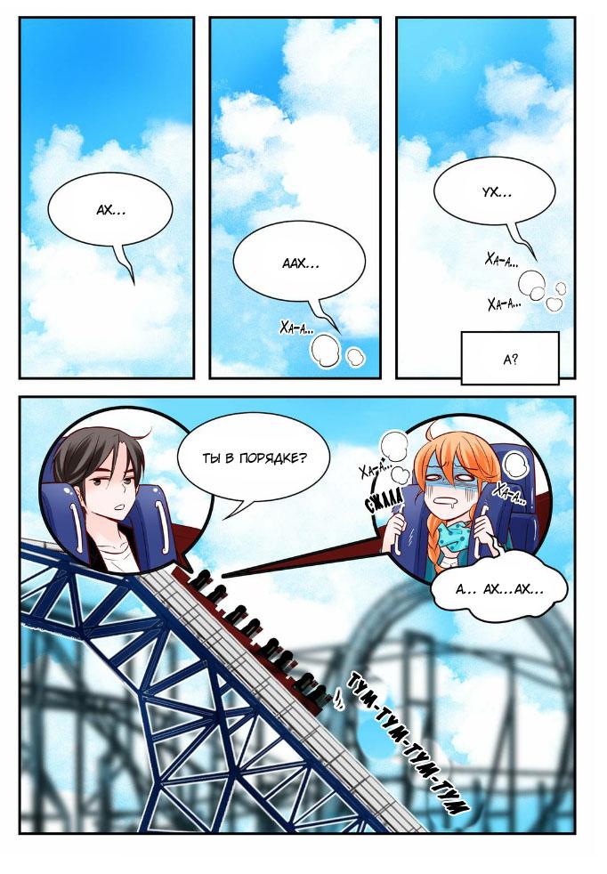 https://r1.ninemanga.com/comics/pic2/46/20014/309326/1473715976658.jpg Page 4