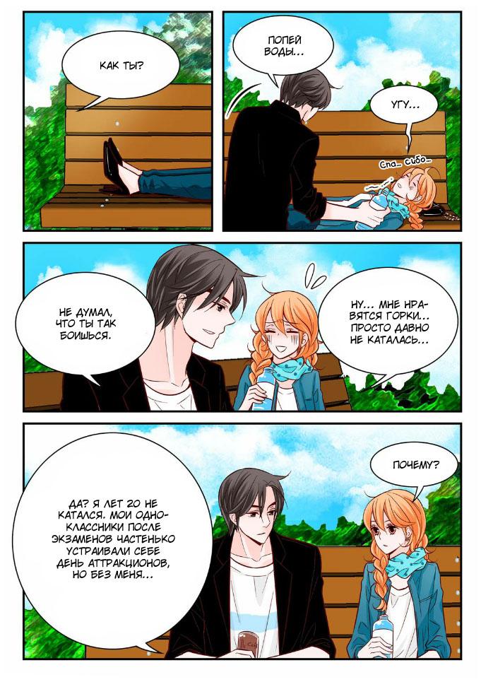 https://r1.ninemanga.com/comics/pic2/46/20014/309326/1473715978423.jpg Page 6