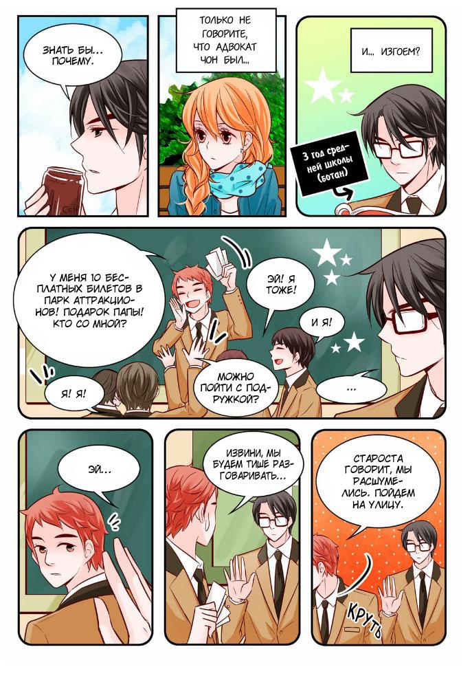https://r1.ninemanga.com/comics/pic2/46/20014/309326/147371597855.jpg Page 7