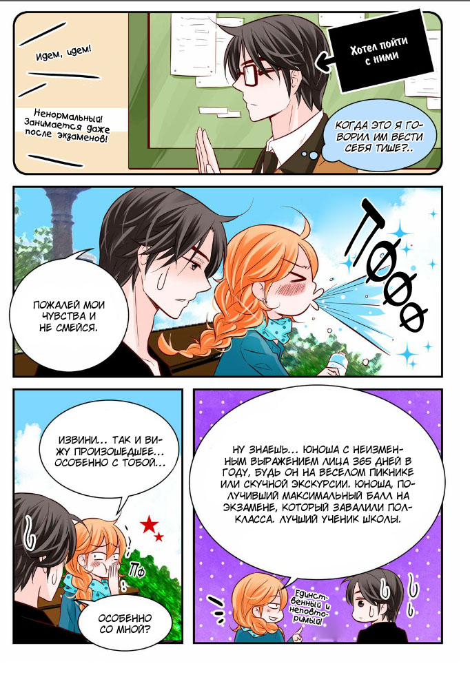 https://r1.ninemanga.com/comics/pic2/46/20014/309326/1473715979145.jpg Page 8