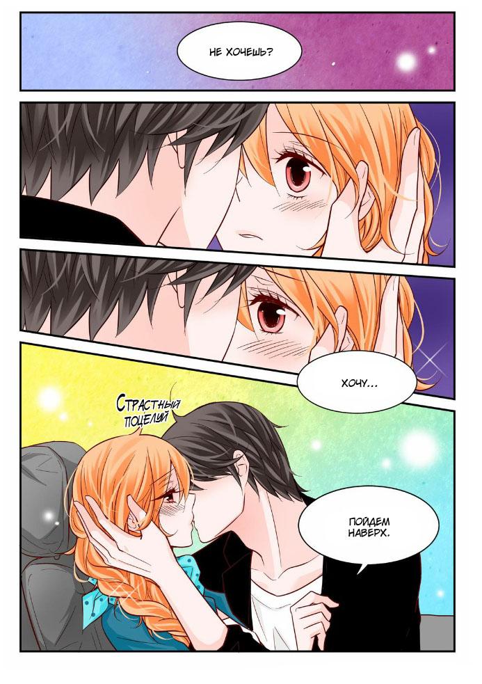 https://r1.ninemanga.com/comics/pic2/46/20014/309326/1473715984980.jpg Page 14