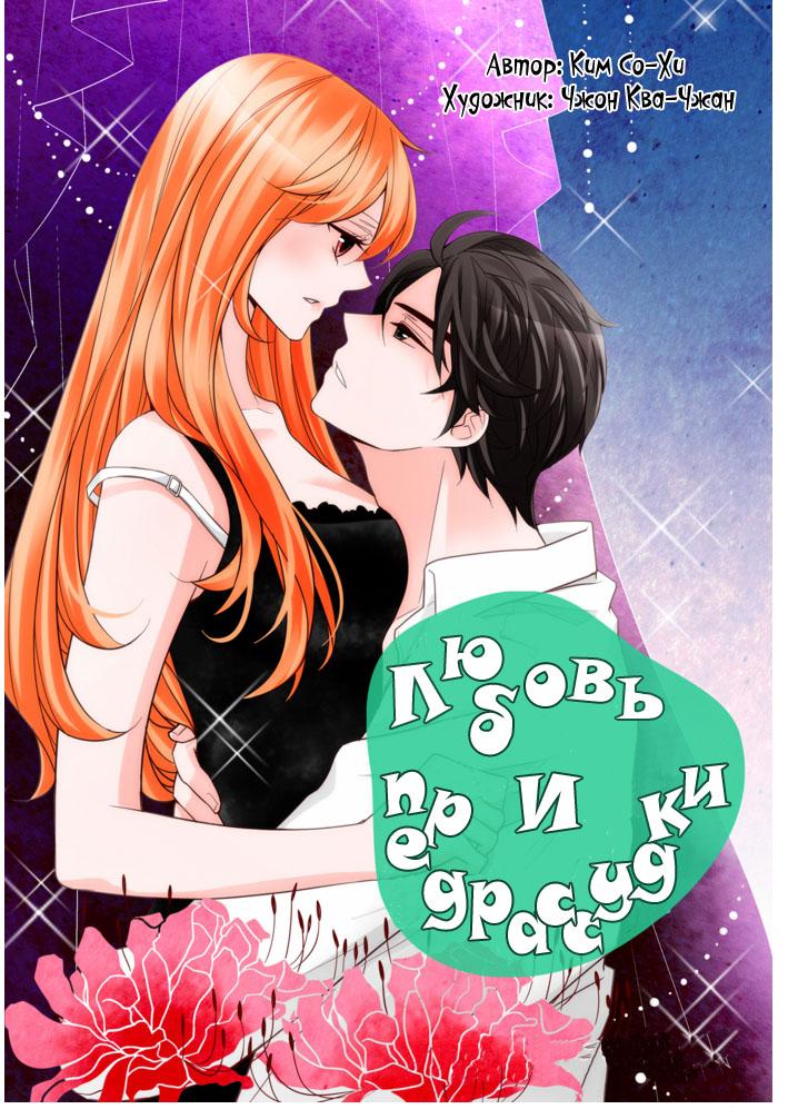 https://r1.ninemanga.com/comics/pic2/46/20014/336181/1509030524549.jpg Page 2