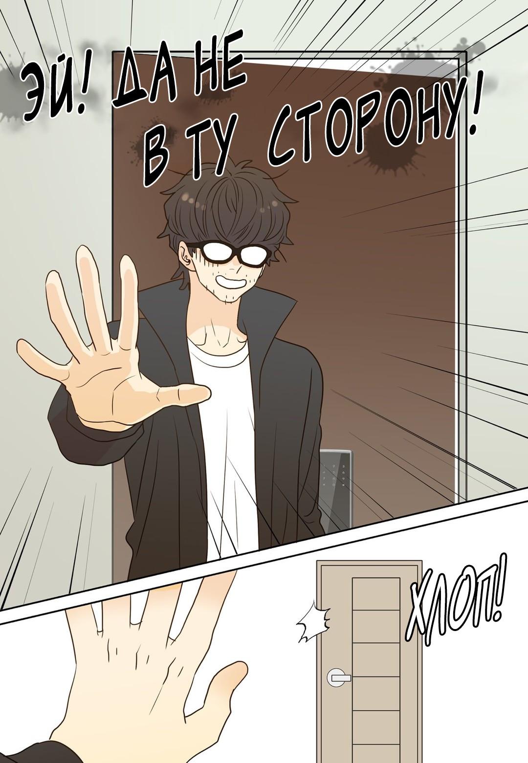 https://r1.ninemanga.com/comics/pic2/46/33774/415555/1531246230370.jpg Page 3