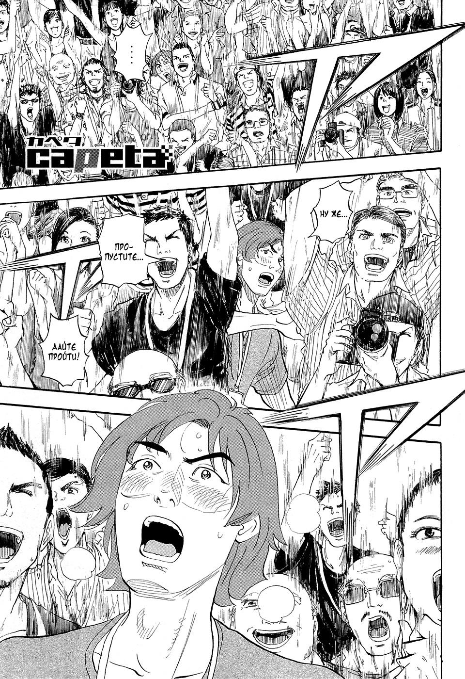 https://r1.ninemanga.com/comics/pic2/47/22127/301322/1462295666272.jpg Page 1