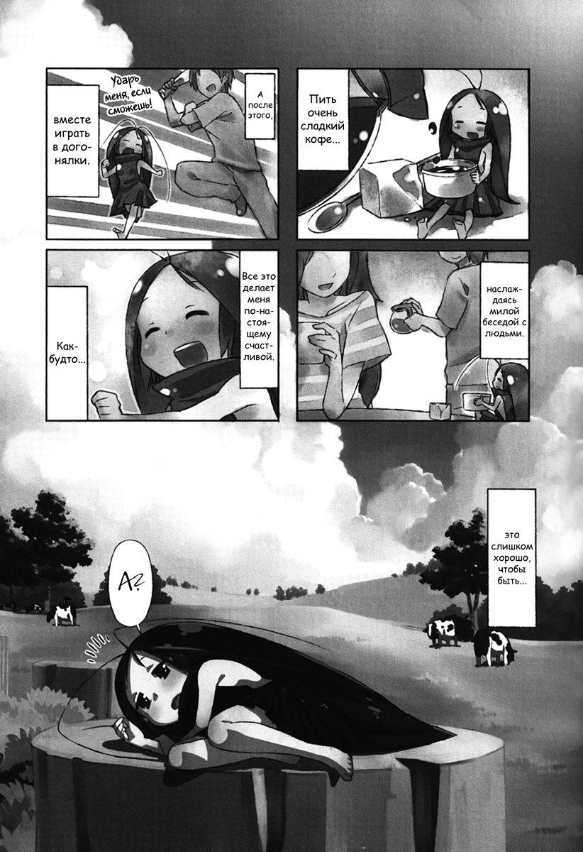 https://r1.ninemanga.com/comics/pic2/47/25839/255762/1433207517157.jpg Page 1