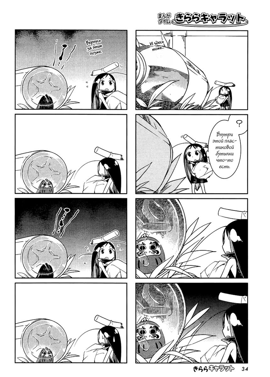 https://r1.ninemanga.com/comics/pic2/47/25839/255779/1433207687404.jpg Page 2