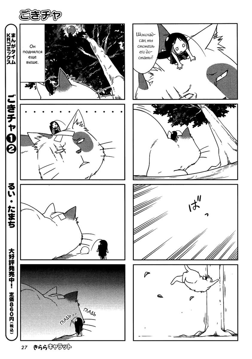 https://r1.ninemanga.com/comics/pic2/47/25839/255789/143320778731.jpg Page 3