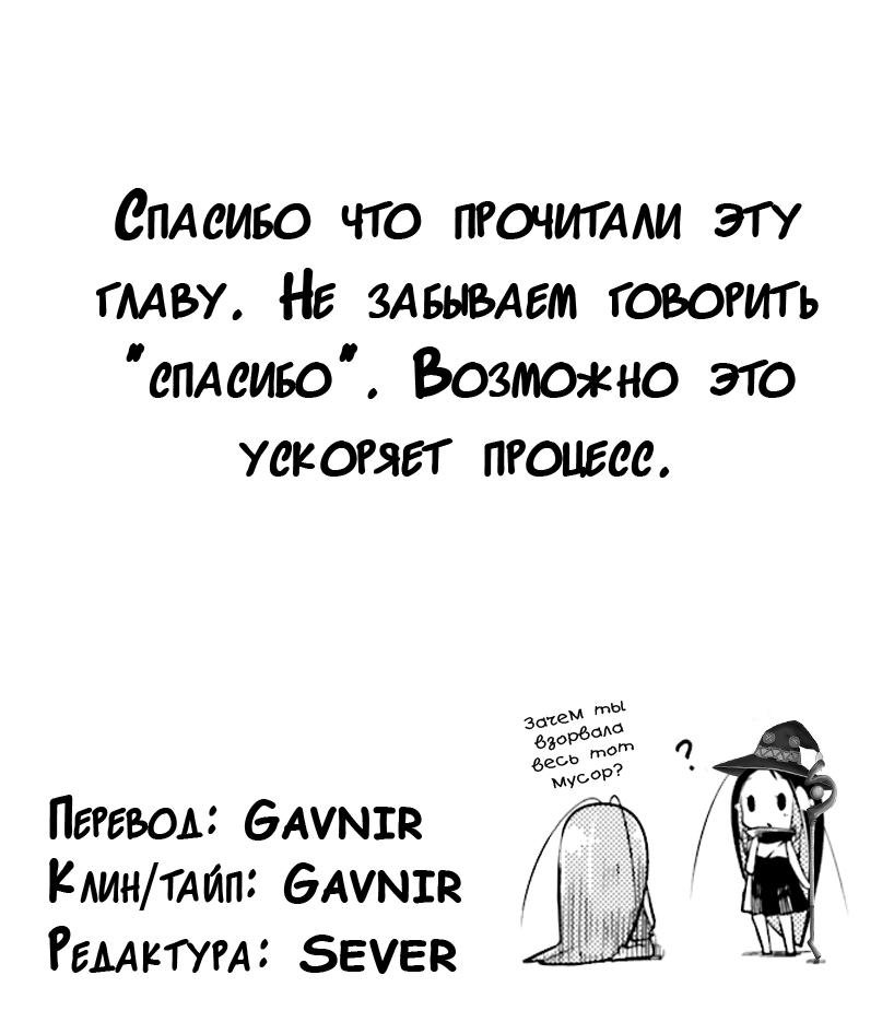 https://r1.ninemanga.com/comics/pic2/47/25839/415983/1532297965157.png Page 9