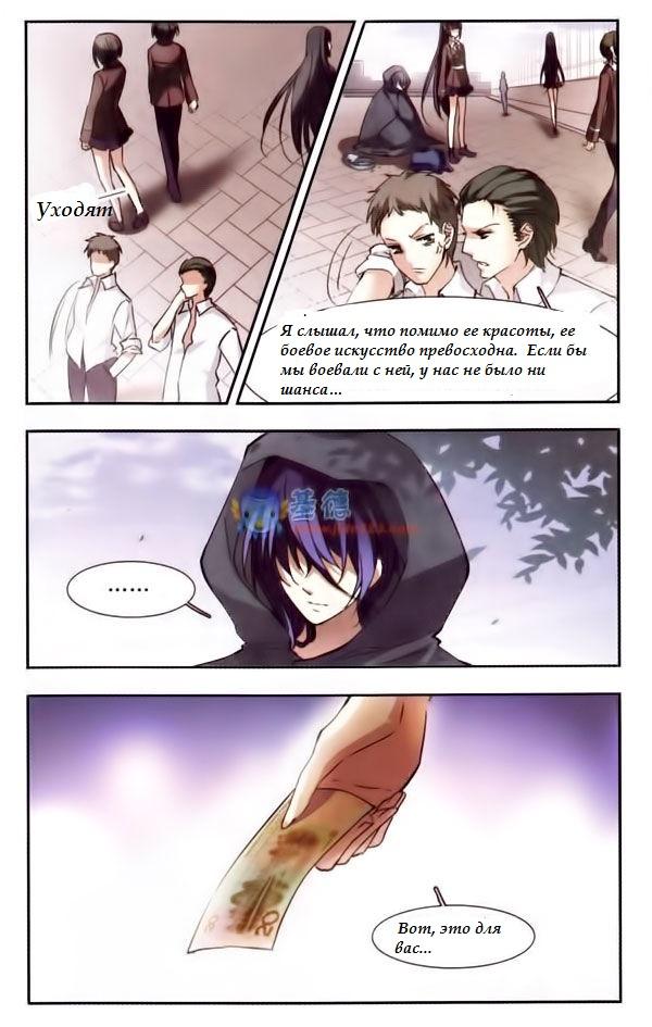 https://r1.ninemanga.com/comics/pic2/47/28655/306145/1469207595503.jpg Page 5