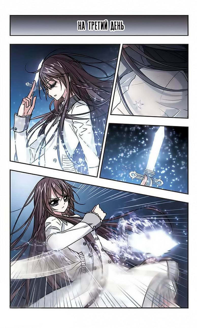 https://r1.ninemanga.com/comics/pic2/47/28655/337242/1510722480247.jpg Page 5