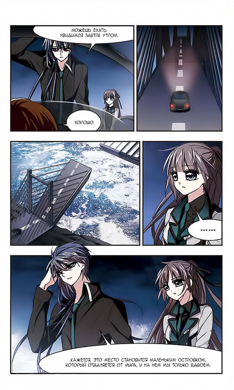 https://r1.ninemanga.com/comics/pic2/47/28655/434190/1536521595677.jpg Page 13