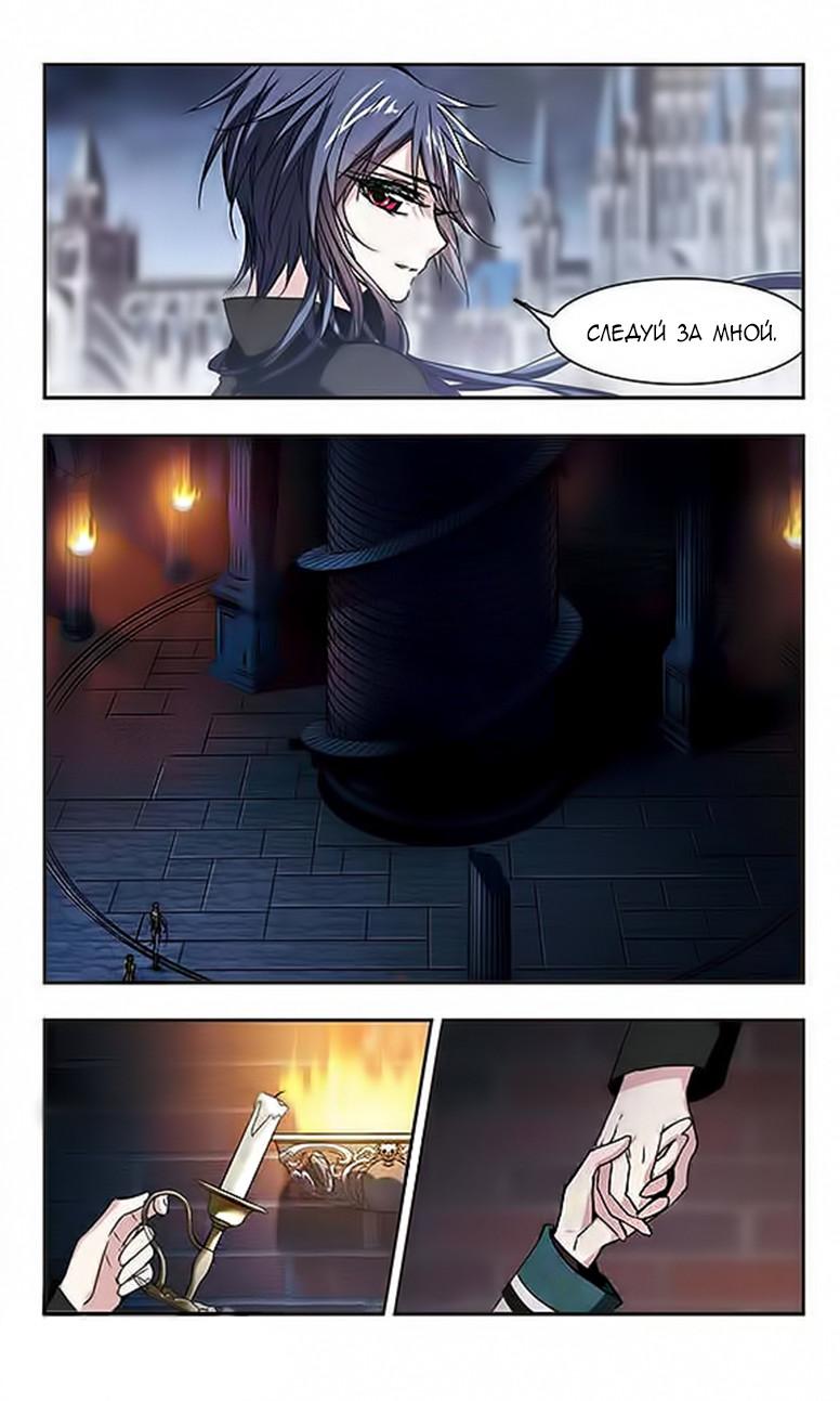 https://r1.ninemanga.com/comics/pic2/47/28655/434190/1536521596830.jpg Page 14