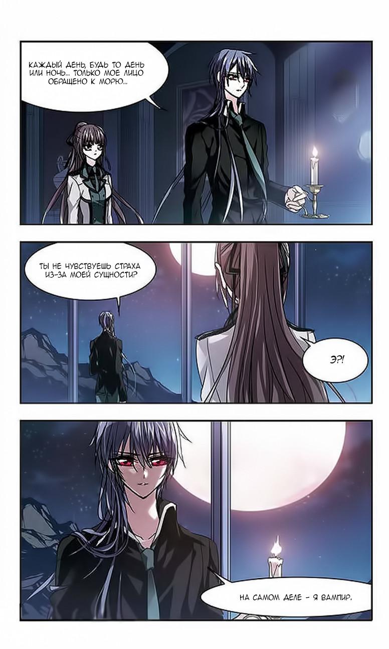 https://r1.ninemanga.com/comics/pic2/47/28655/434190/153652159760.jpg Page 16