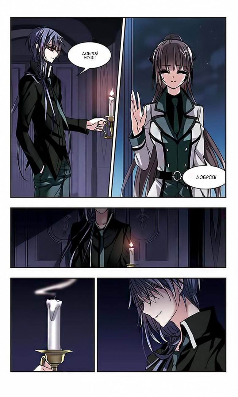 https://r1.ninemanga.com/comics/pic2/47/28655/434190/1536521599817.jpg Page 19