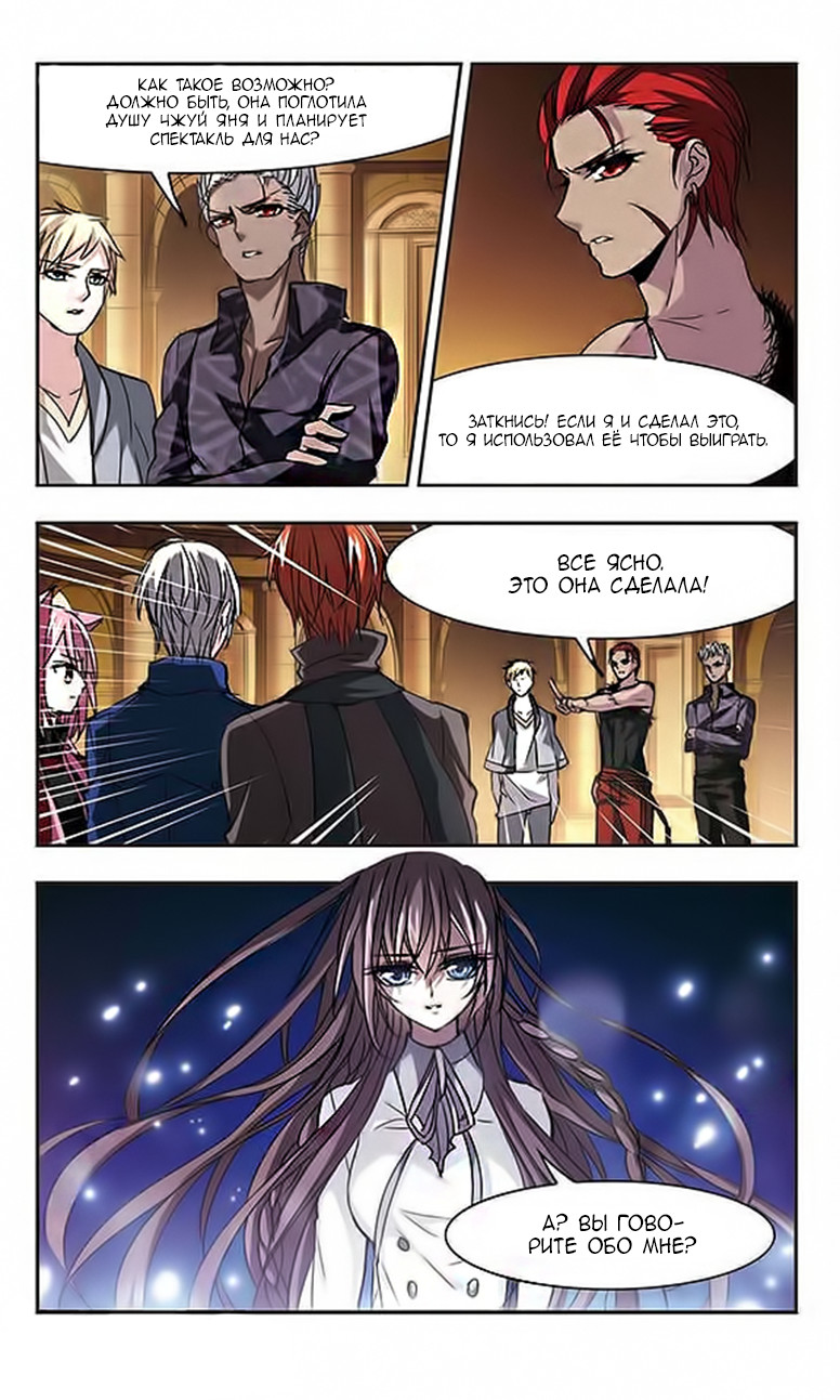 https://r1.ninemanga.com/comics/pic2/47/28655/434190/1536521601779.jpg Page 23