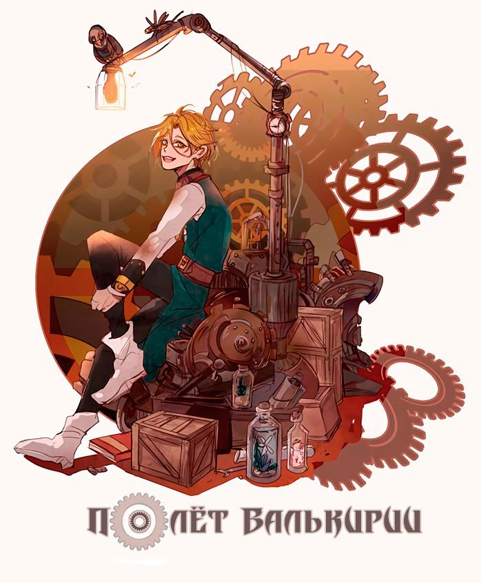 https://r1.ninemanga.com/comics/pic2/47/33711/411695/1523833510663.jpg Page 1