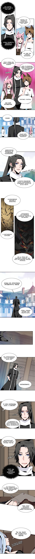 https://r1.ninemanga.com/comics/pic2/48/28784/314886/1482625730571.jpg Page 2