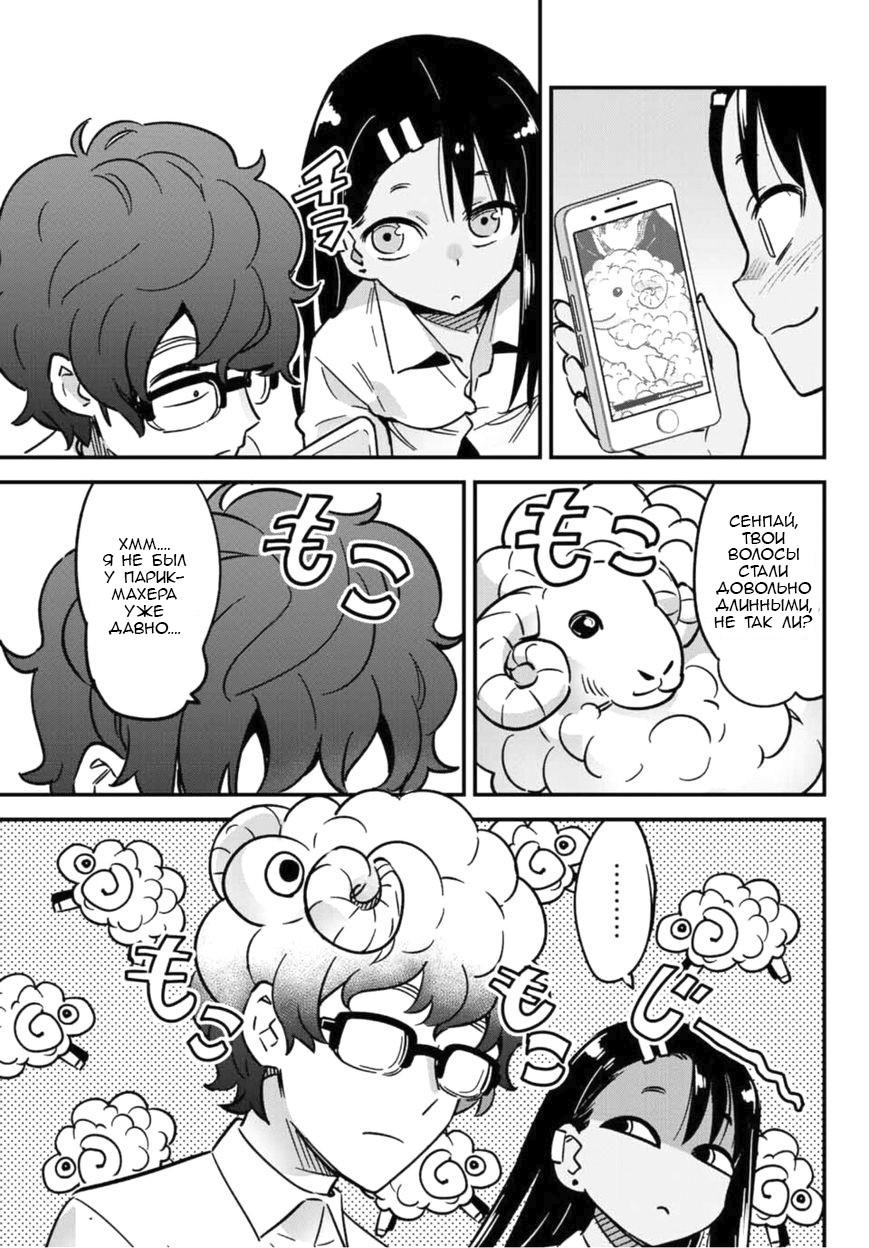 https://r1.ninemanga.com/comics/pic2/48/33520/435503/1537004559529.jpg Page 3
