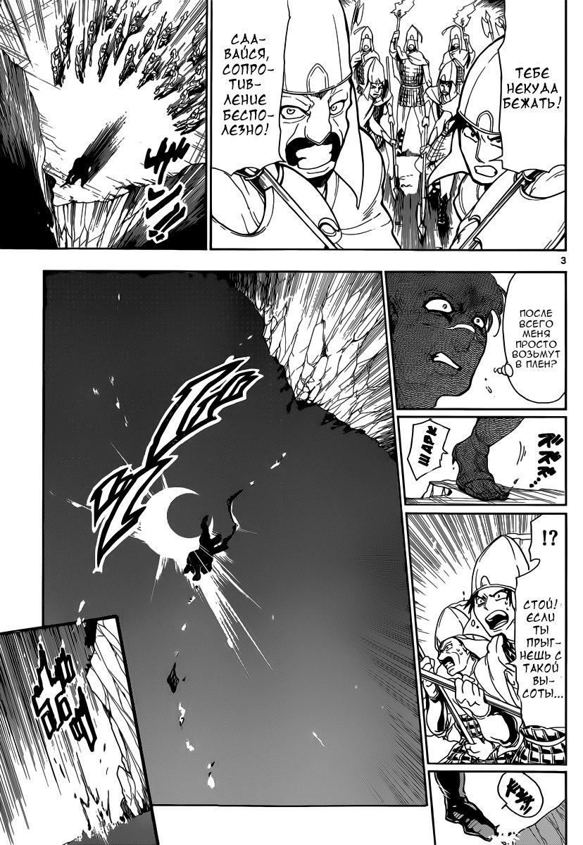 https://r1.ninemanga.com/comics/pic2/5/21125/200354/1427647782953.jpg Page 4
