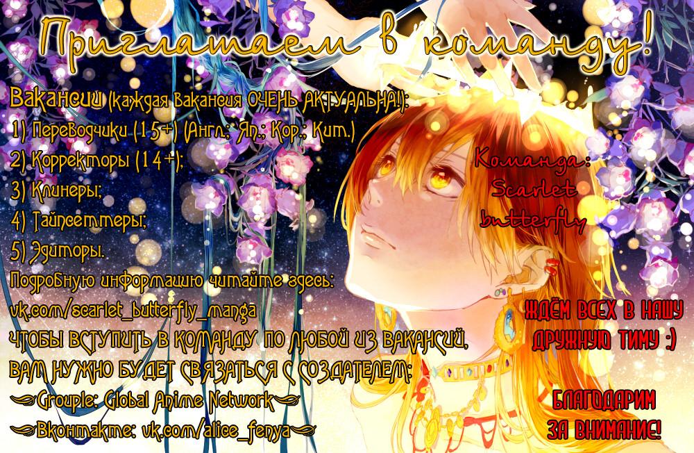 https://r1.ninemanga.com/comics/pic2/5/28357/283373/1454187911809.jpg Page 1