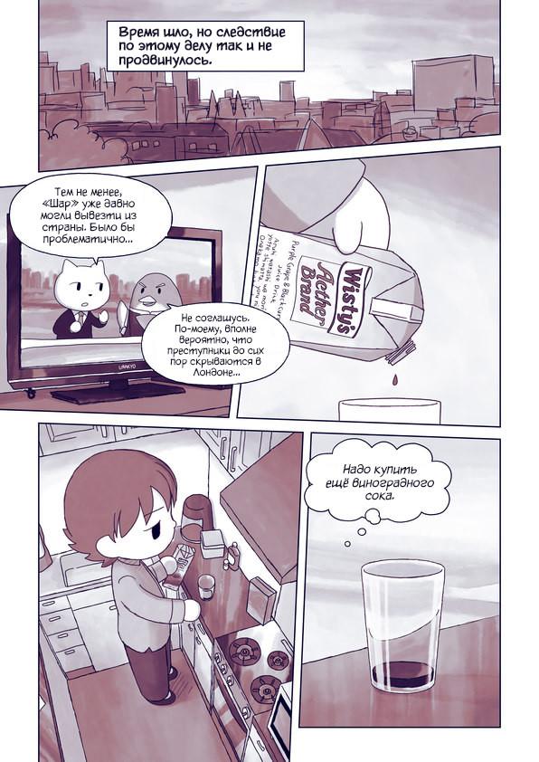 https://r1.ninemanga.com/comics/pic2/5/31749/327957/1499239446186.jpg Page 2