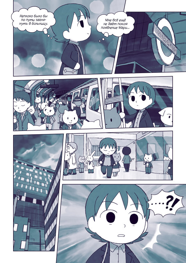 https://r1.ninemanga.com/comics/pic2/5/31749/327957/1499239446775.jpg Page 3